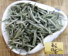 Fujian province vegetationdistribution white tea white peony gift box package mail Jun red tea