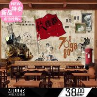 工业风水泥墙涂鸦墙纸餐厅火锅店咖啡休闲吧复古怀旧青春火车壁纸