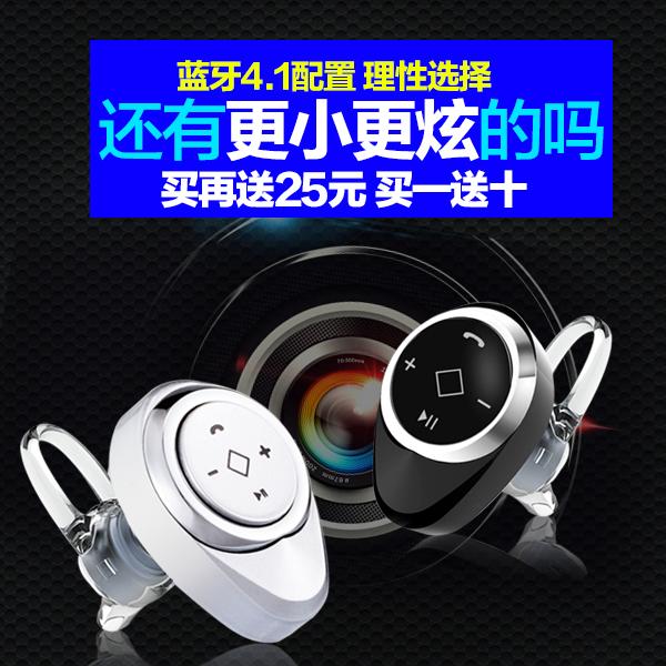 诺必行 T-5蓝牙耳机4.0挂耳式超小无线迷你4.1立体声车载音乐耳塞