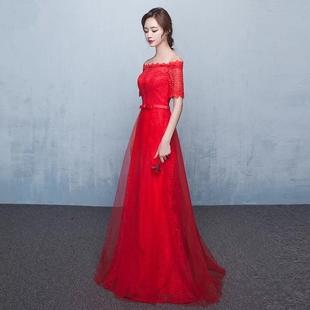 大红色新娘结婚敬酒服一字肩中袖长款礼服黑色年会宴会晚礼服
