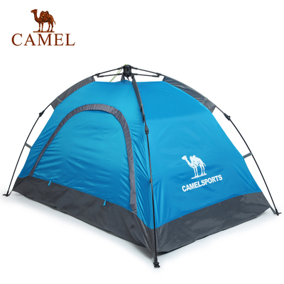 Camel outdoor hiking camping outdoor tent 2014 new free ride fast automatic tent authentic