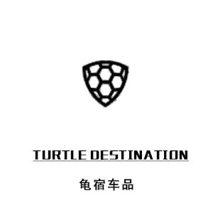 TURTLE DESTINATION龟宿