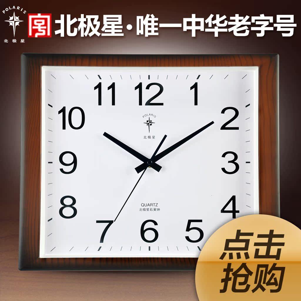 北极星20英寸客厅挂钟简约时钟办公居家装饰钟表卧室挂表石英钟