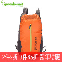 峰鸟greenhermit户外全防水双肩包登山包 浮潜漂流溯溪防水袋背包