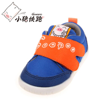 Han edition children canvas shoes Men's shoes pig run spring type antiskid running shoes breathable toddler shoes
