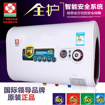 Guangzhou cherry electric water heater Electric storage water heaters mechanical digital display 40L50L60L80100L