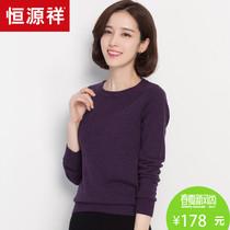 恒源祥圆领毛衣女春秋套头新款纯色打底衫100%纯羊毛针织衫羊毛衫