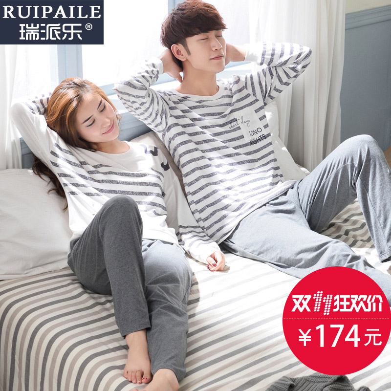 2套价瑞派乐春秋季情侣睡衣长袖纯棉女人韩版男士条纹家居服套装图片