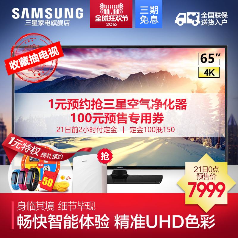 入手评价:Samsung/三星 UA65KUF30EJXXZ 65��4K智能网络平板液晶电视机评测