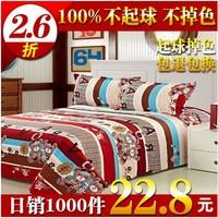 斜纹床单单件非全棉被单纯棉加厚学生单人双人磨毛床单1.5/1.8米
