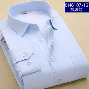 【天天特价】冬款中青年保暖衬衫男加绒商务休闲长袖工装纯棉衬衣