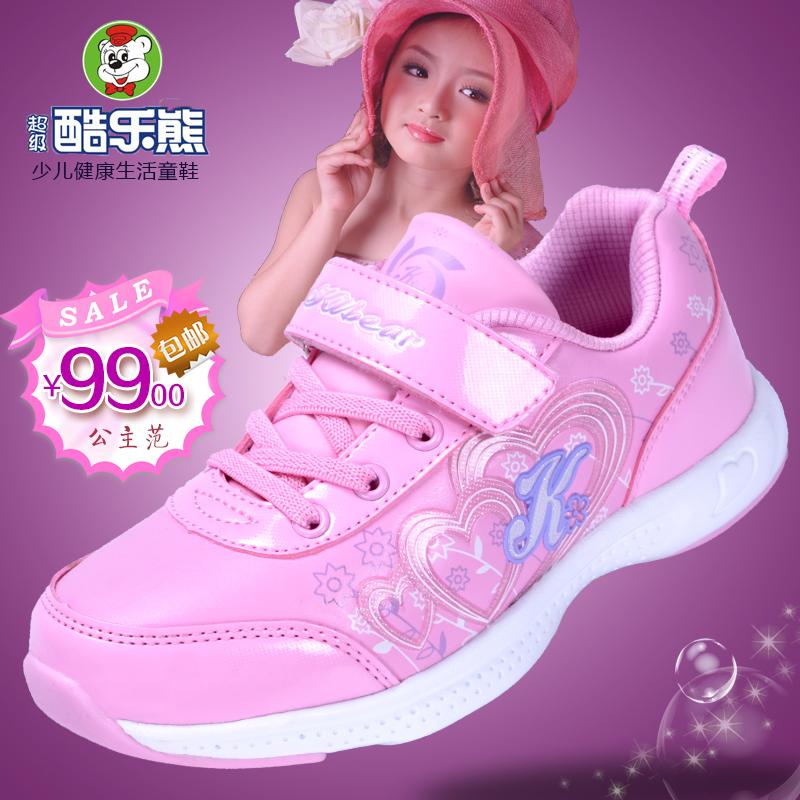 酷乐熊童鞋女童运动鞋春秋季女大童休闲鞋学生儿童波鞋女孩旅游鞋