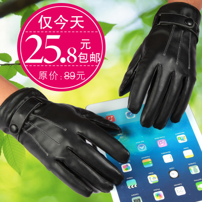 Long winter riding gloves aristocratic men's leather gloves men touch gloves induction of young men PU leather gloves