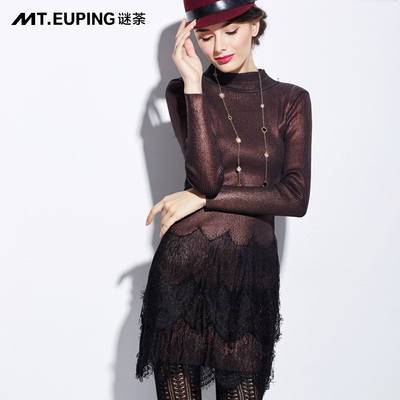 Mystery tea 2014 new winter women's lace stitching knit OL sexy long-sleeved head high collar bottoming dress