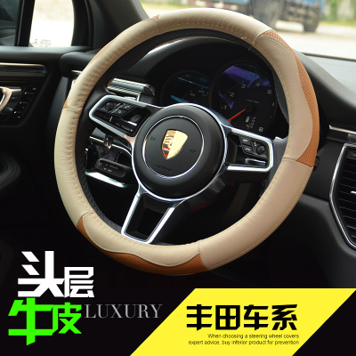 Toyota Camry Ruihanlanda Ralink cause dazzle Yat-induced Yaris car leather steering wheel cover special seasons