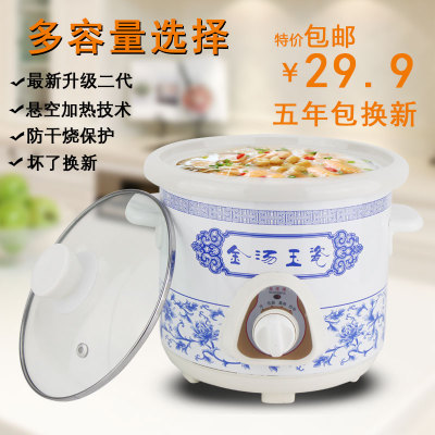 Blue and white porcelain blue and white cover Tangbao porridge pot soup pot electric slow cooker electric cooker electric cooker porridge B baby pot