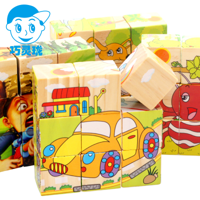 Qiao Ling Long six faces painted wooden baby early childhood educational toys for children stereoscopic 3D puzzle building blocks shipping