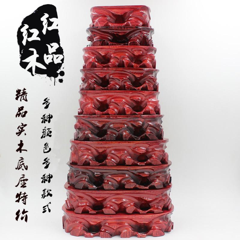 红木长方椭圆石头实木奇石摆件木雕可挖槽底座套十批发特价