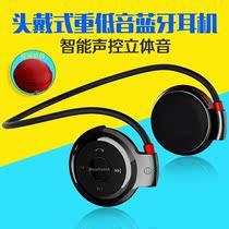 启迪佳 qdj-503运动蓝牙耳机头戴挂耳式无线超小插卡跑步耳机双耳