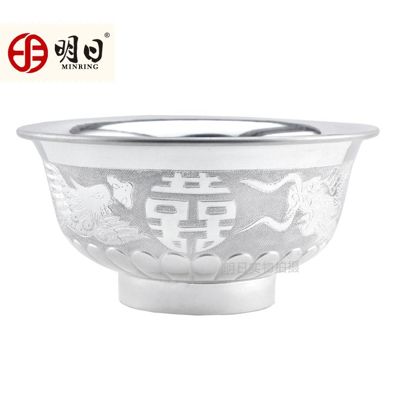 明日 银碗 S999千足银 龙凤双喜结婚银碗 纯银餐具 实用结婚礼物