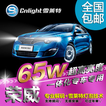 TB1u3jyFVXXXXXFXFXXXXXXXXXX_!!0 item_pic_220x220 roewe 350,automobiles accessories & parts online shopping for  at gsmportal.co