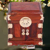 红木工艺品 红酸枝三层不带镜首饰盒 收纳盒 嫁妆盒