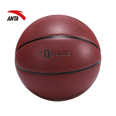 Anta authentic basketball wearable PU 2014 autumn new indoor and outdoor professional basketball on the 7th standard 19431716