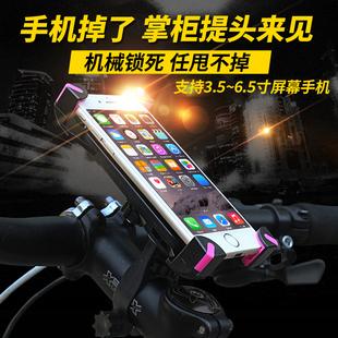 自行车手机架通用山地车配件骑行装备导航架电动车摩托车手机支架