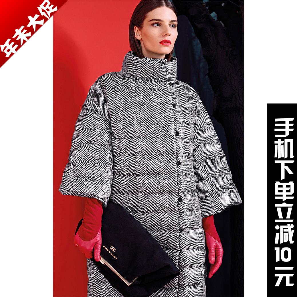 2014 длинные пуховики в новых европейских женщин толстые печати тонкий воротник теплое пальто с 8 рукава женщины