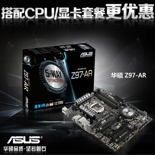 Asus ASUS Z97-AR Z97 black gold limited edition gaming PC Board supports I5 4690K