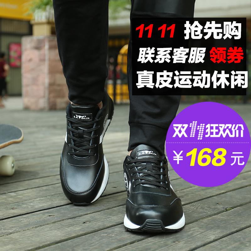 公牛世家男鞋冬季真皮男士休闲运动鞋跑步鞋2016新款秋季潮鞋子男