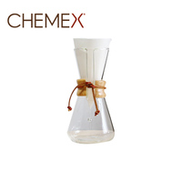 正品 美国原装Chemex咖啡壶 3人份木柄鹿皮条 手冲玻璃咖啡壶现货