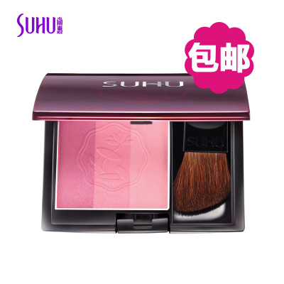 Shang Hui Hui genuine three-dimensional makeup SUHU still dazzle with color blush rouge brush