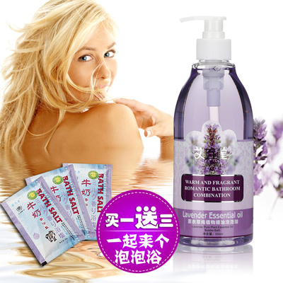 Yi Bailian genuine free shipping lavender shower gel skin exfoliating dead skin whitening shower gel, bubble bath, bath