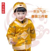 【虎头娃娃 冬款】新年衣宝宝唐装棉衣儿童冬季套装婴儿周岁礼服