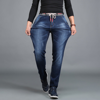 高弹力牛仔裤男松紧腰 韩版大码修身小直筒 潮流男装高品质牛仔裤