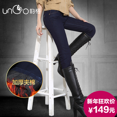 Rhyme grid plus thick velvet quilted winter warm lady was thin black jeans pants feet pencil pants, boots, pants T147