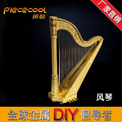 Special alloy spell cool-precision assembly model diy home office furnishing harp plucked instruments
