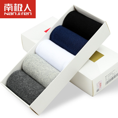 Antarctic summer men's short tube socks socks socks thin cotton socks male invisible socks boat socks male sports socks
