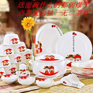 碗碟套装 景德镇高档正品陶瓷骨瓷餐具套装 中式餐具 结婚送礼品