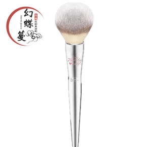 it brushes COMPLEXION POWDER  #225  锥形腮红散粉刷