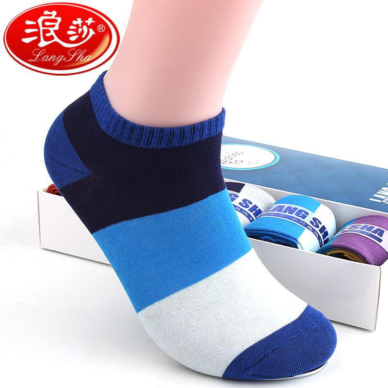 浪莎男袜 wz袜子男 夏季短袜薄款船袜男低帮防臭低腰浅口男士棉袜