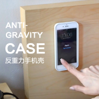苹果5 6s反重力防摔外壳Anti Gravity Case Cover iphone7 8 plus