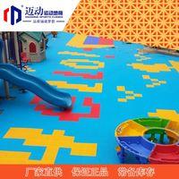 户外拼装地板幼儿园操场幼儿园地垫篮球场悬浮拼装地板安全地垫