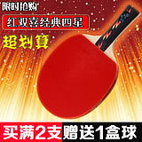 how to hold a table tennis racket