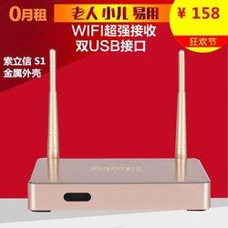 索立信超清网络电视机顶盒子无线wifi 4K高清3D硬盘播放器