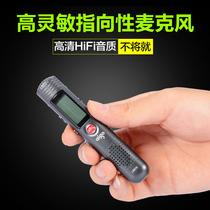 Aigo/爱国者 L6615录音笔微型专业 高清超长远距 降噪声控正品MP3