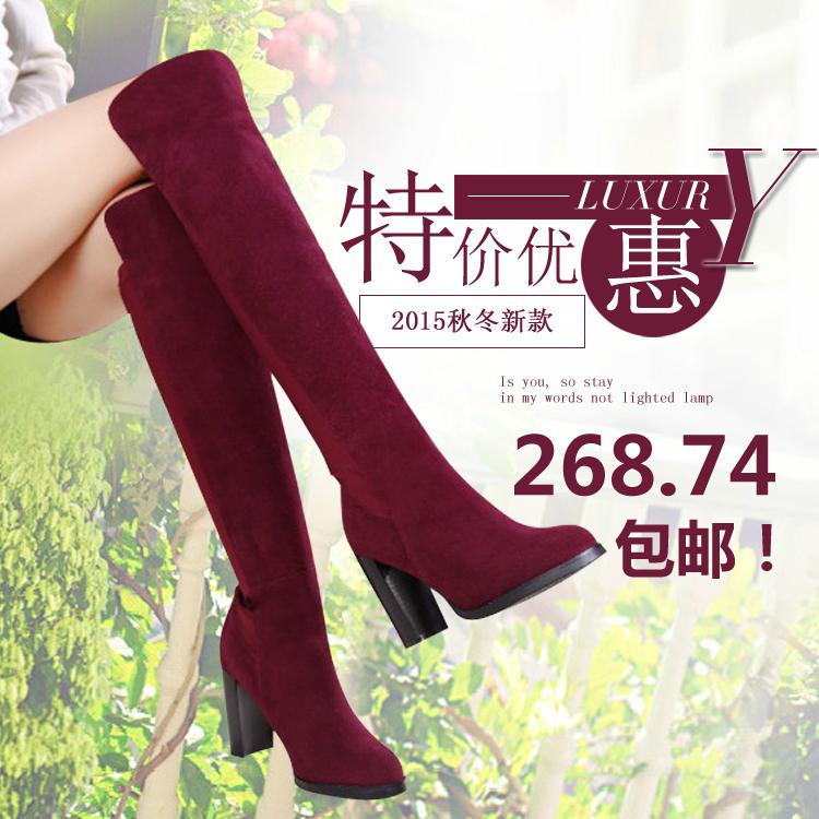 2015秋冬新款过膝靴女瘦腿弹力靴高跟粗跟长靴防水台尖头真皮女靴