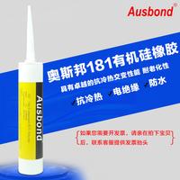 奥斯邦181电子电器硅酮胶 有机硅胶 单组份室温硫化硅橡胶 软胶水