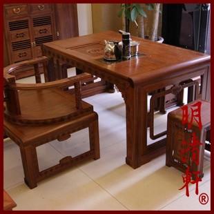 红木茶桌花梨木茶桌椅组合古典茶桌新中式仿古功夫茶桌办公茶桌